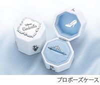 ディズニーシンデレラ ブライダルコレクション|結婚指輪 ...