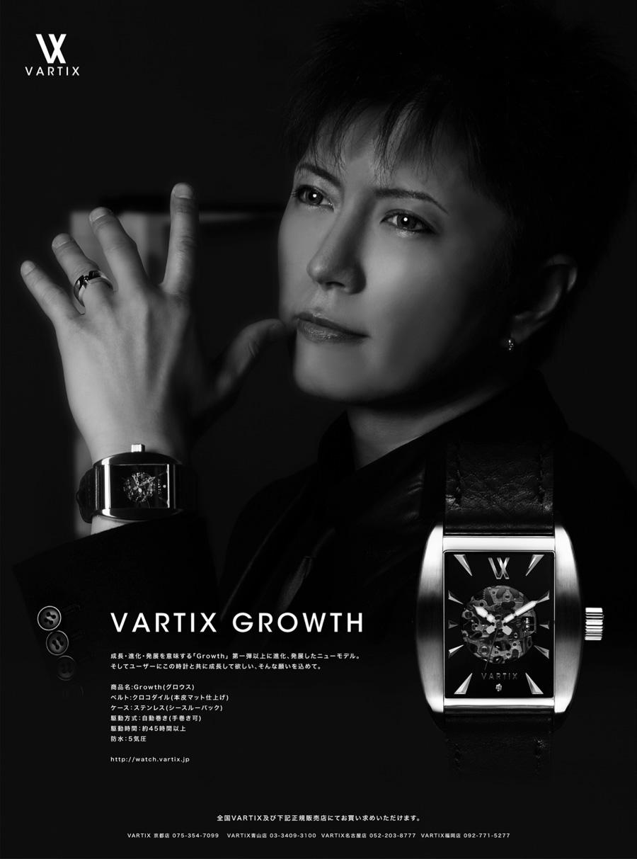 http://www.kekkonnyubiwa.jp/images/vartix_poster.jpg